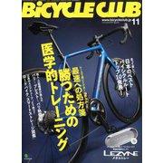 BiCYCLE CLUB (バイシクル クラブ) 2019年 11月号 [雑誌]