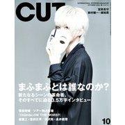 Cut (カット) 2019年 10月号 [雑誌]