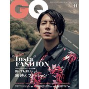 GQ JAPAN(ジーキュージャパン) 2019年 11月号 [雑誌]