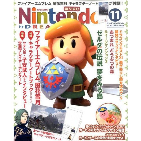 Nintendo DREAM (ニンテンドードリーム) 2019年 11月号 [雑誌]