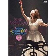 Pre 40th Anniversary Seiko Matsuda Concert Tour 2019 Seiko's Singles Collection
