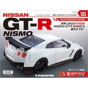 NISSAN GT-R NISMO(ニスモ) 2019年 10/1号 [雑誌]
