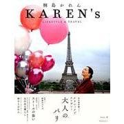 KAREN's VOL.2-桐島かれんLIFESTYLE&TRAVEL(角川SSCムック) [ムックその他]