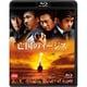 亡国のイージス [Blu-ray Disc]