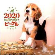 2020年 大判カレンダー ビーグル(カレンダー) [ムックその他]