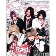 Cure (キュア) 2019年 11月号 [雑誌]