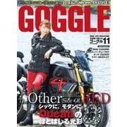GOGGLE (ゴーグル) 2019年 11月号 [雑誌]