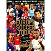 2019-2020 EUROPE SOCCER TODAY 開幕号 [ムックその他]