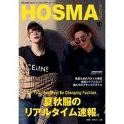 HOSMA COLLECTION(4): サンワムック [ムック・その他]