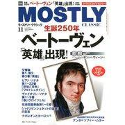 MOSTLY CLASSIC (モーストリー・クラシック) 2019年 11月号 [雑誌]