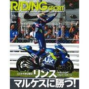 RIDING SPORT (ライディングスポーツ) 2019年 11月号 [雑誌]