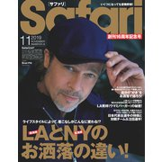Safari(サファリ) 2019年 11月号 [雑誌]