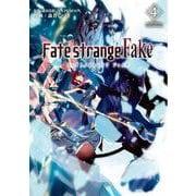 Fate/strange Fake vol.4(TYPE-MOON BOOKS) [コミック]