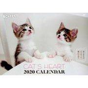 ねこのきもちカレンダー 2020 [ムックその他]