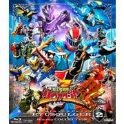 騎士竜戦隊リュウソウジャー Blu-ray COLLECTION2 (スーパー戦隊シリーズ)