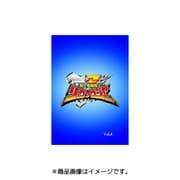 騎士竜戦隊リュウソウジャー VOL.8 (スーパー戦隊シリーズ)