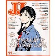 JJ (ジェィジェィ) 2019年 11月号 [雑誌]