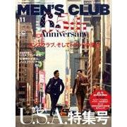 MEN's CLUB 2019年 11月号 [雑誌]