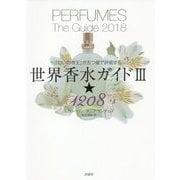 世界香水ガイド〈3〉★1208―「匂いの帝王」が五つ星で評価する [単行本]
