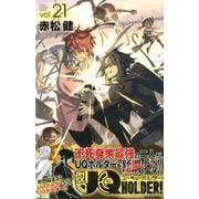 UQ HOLDER! 21(少年マガジンコミックス) [コミック]