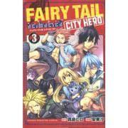 FAIRY TAIL CITY HERO 3(少年マガジンコミックス) [コミック]