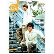 TVガイドdan(ダン)vol.26 [ムックその他]