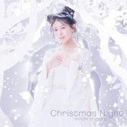 Christmas Night (劇場アニメ 『サンタ・カンパニー ~クリスマスの秘密~』 主題歌)