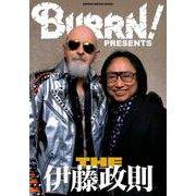BURRN! PRESENTS THE 伊藤政則 (シンコー・ミュージックMOOK) [ムック・その他]