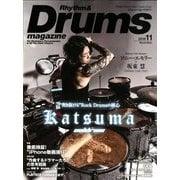 Rhythm & Drums magazine (リズム アンド ドラムマガジン) 2019年 11月号 [雑誌]