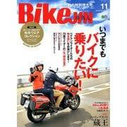 BikeJIN (培倶人) 2019年 11月号 [雑誌]
