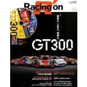 Racing on 503-Motorsport magazine(NEWS mook) [ムックその他]