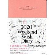週末野心手帳―WEEKEND WISH DIARY〈2020〉ヴィンテージピンク [ムックその他]