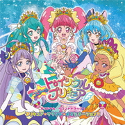 スター☆トゥインクルプリキュア オリジナル・サウンドトラック2 プリキュア☆サウンド☆イマジネーション!!