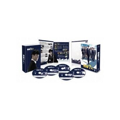 刑事7人 Ⅴ DVD-BOX [DVD]
