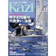 KAZI (カジ) 2019年 11月号 [雑誌]