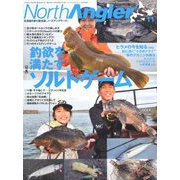 NorthAngler's (ノースアングラーズ) 2019年 11月号 [雑誌]