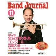 Band Journal (バンド ジャーナル) 2019年 11月号 [雑誌]