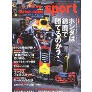 AUTO SPORT (オート・スポーツ) 2019年 10/18号 [雑誌]