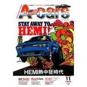 A cars (アメリカン カーライフ マガジン) 2019年 11月号 [雑誌]