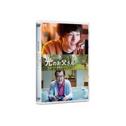 劇場版 ファイナルファンタジーXIV 光のお父さん [DVD]