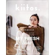 kiitos. キイトス Vol. 14 - HEALTHY & BEAUTY MAGAZINE - (NEWS mook) [ムックその他]