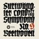 ヴィルヘルム・フルトヴェングラー バイロイト祝祭管弦楽団&合唱団/ベートーヴェン:交響曲第九番 「合唱」 (2019DSDニューマスター)