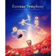 Eorzean Symphony: FINAL FANTASY ⅩⅣ Orchestral Album Vol.2