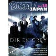BURRN! JAPAN(バーン・ジャパン) Vol.15 (シンコー・ミュージックMOOK) [ムック・その他]