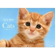Cats 2020(カレンダー) [単行本]