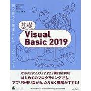 基礎Visual Basic2019-Microsoft Visual Studio Community2017/20(IMPRESS KISO SERIES) [単行本]