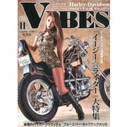 VIBES(バイブス) 2019年 11月号 [雑誌]
