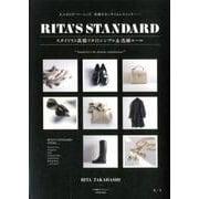 RITA'S STANDARD スタイリスト高橋リタのシンプル&洗練ルール 秋冬-大人のリタ・ベーシック、色褪せないタイムレスシック――(SHOGAKUKAN SELECT MOOK) [ムックその他]