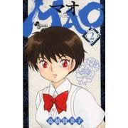 MAO<2>(少年サンデーコミックス) [コミック]