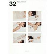 32 [単行本]